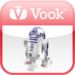 Collecting Star Wars Toys and Memorabilia: The ...